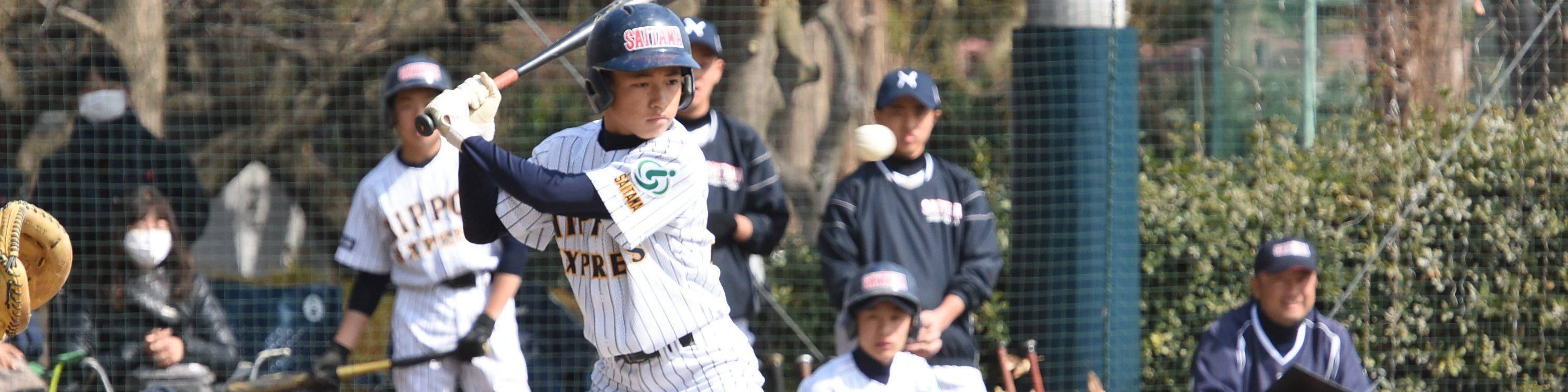 さいたま市選抜野球クラブ